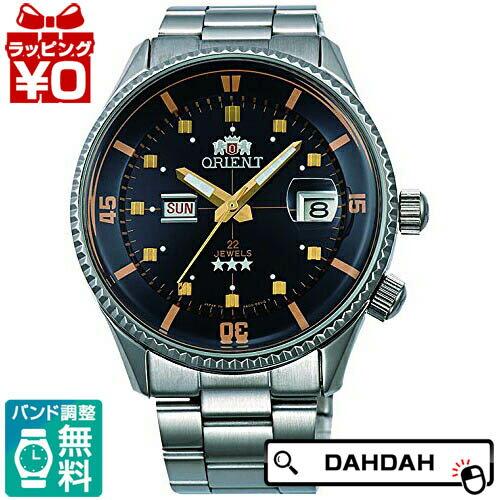 【エントリーP19倍+クーポン10%OFF】正規品 WV0021AA ORIENT オリエント メンズ腕時計 送料無料 EPSON エプソン