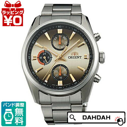 【クーポン利用で10%OFF】正規品 WV0041UY ORIENT オリエント メンズ腕時計 送料無料 EPSON エプソン