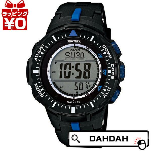 【ポイント20倍】正規品 PRG-300-1A2JF CASIO カシオ PROTREK プロトレック メンズ腕時計 送料無料 アスレジャー