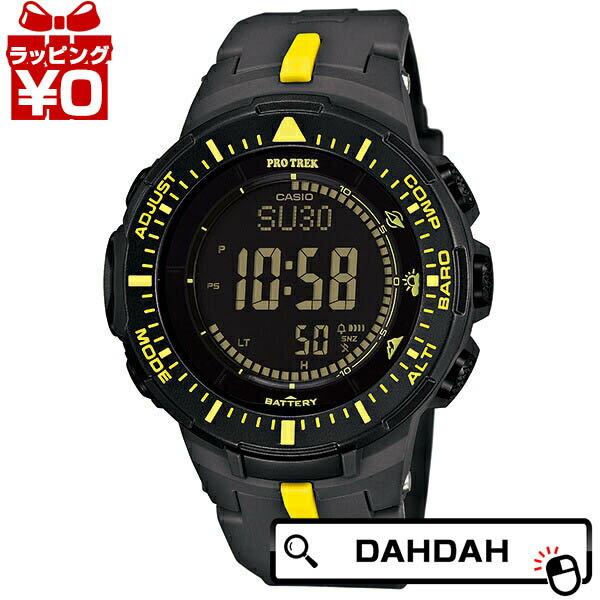 【ポイント20倍】正規品 PRG-300-1A9JF CASIO カシオ PROTREK プロトレック メンズ腕時計 送料無料 アスレジャー