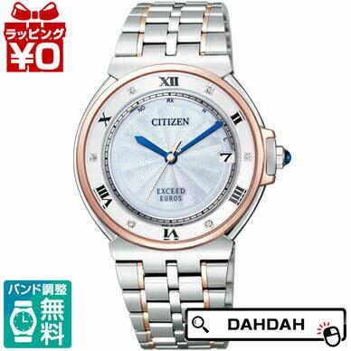 【クーポン10%OFF+エントリーで10倍】正規品 AS7076-51A CITIZEN シチズン メンズ腕時計 送料無料 フォーマル