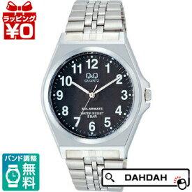 【クーポン利用で10%OFF】正規品 H980-205 CITIZEN シチズン Q&Q キューアンドキュー メンズ腕時計 送料無料 フォーマル