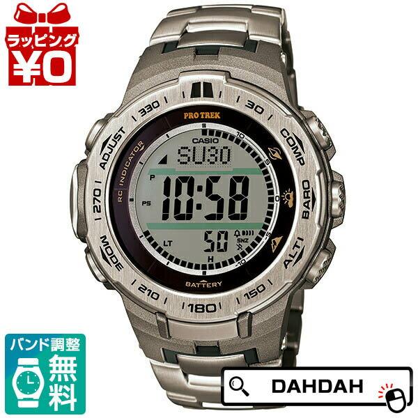 【ポイント20倍】正規品 PRW-3100T-7JF CASIO カシオ PROTREK プロトレック メンズ腕時計 送料無料 アスレジャー