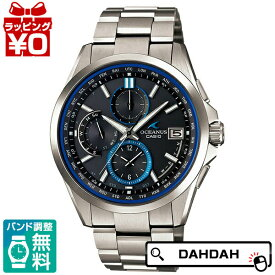 正規品 OCW-T2600-1AJF CASIO カシオ OCEANUS オシアナス メンズ腕時計 送料無料