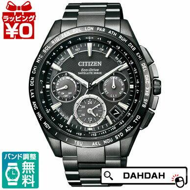 【クーポン利用で10%OFF】正規品 CITIZEN シチズン CC9017-59E メンズ腕時計 送料無料 フォーマル