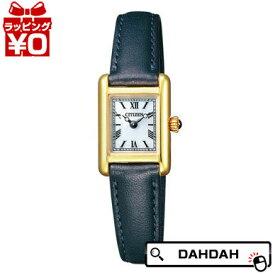 正規品 EG2793-22A CITIZEN シチズン Kii キー レディース腕時計 送料無料 フォーマル