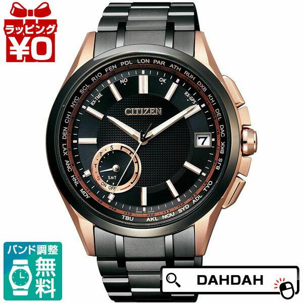 【クーポン利用で10%OFF】正規品 CC3014-50E CITIZEN シチズン ATTESA アテッサ メンズ腕時計 送料無料 フォーマル