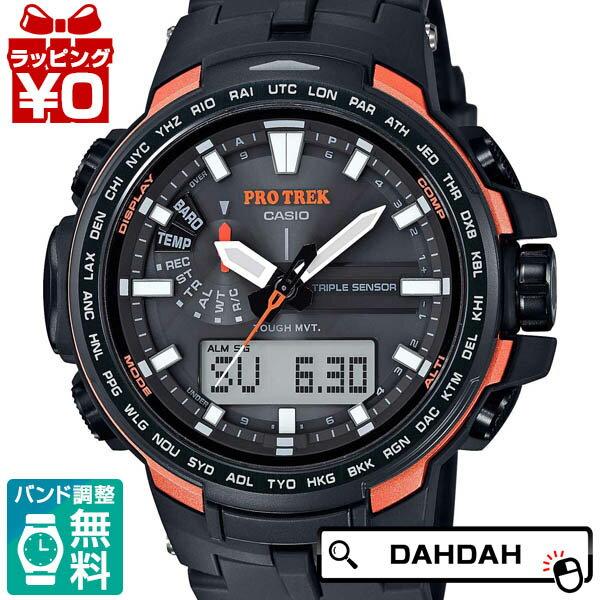 【ポイント20倍】正規品 PRW-6100Y-1JF CASIO カシオ PROTREK/プロトレック メンズ腕時計 送料無料 アスレジャー