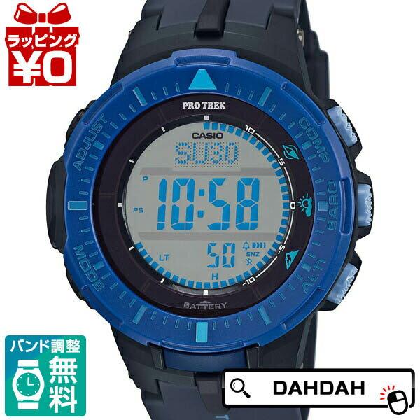 【ポイント20倍】正規品 PRG-300-2JF プロトレック PROTREK カシオ CASIO メンズ腕時計 送料無料 アスレジャー