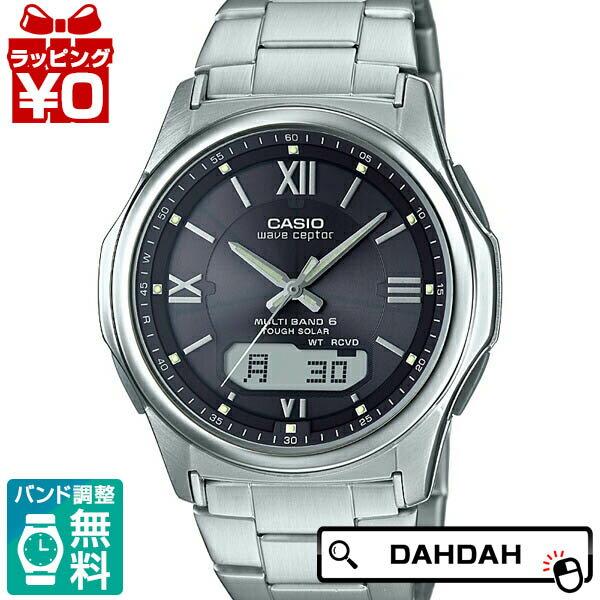 【クーポン利用で10%OFF】正規品 CASIO カシオ WVA-M630D-1A4JF WAVE CEPTOR メンズ腕時計 送料無料