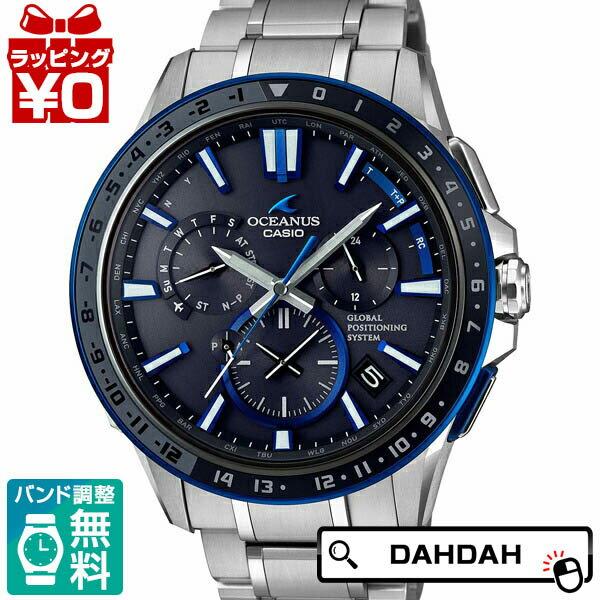 【クーポン利用で10%OFF】正規品 CASIO カシオ OCW-G1200-1AJF メンズ腕時計 送料無料