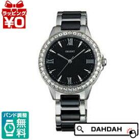 【クーポン利用で10%OFF】ORIENT オリエント SQC11003B レディース腕時計 送料無料 EPSON エプソン ブランド