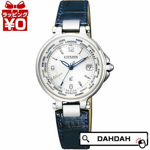 【ポイント20倍】正規品 EC1010-14B CITIZEN シチズン クロスシー ANA限定 レディース腕時計 送料無料 フォーマル