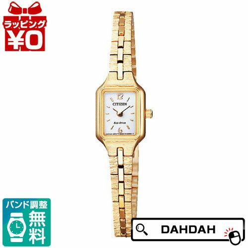 【ポイント20倍】正規品 CITIZEN kii シチズン キー EG2043-57A レディース腕時計 送料無料 フォーマル