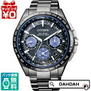 【ポイント20倍】正規品 CC9017-59L CITIZEN シチズン メンズ腕時計 送料無料 フォーマル