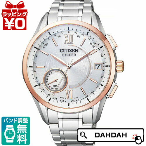 【クーポン利用で10%OFF】正規品 CC3054-55A CITIZEN シチズン レディース腕時計 送料無料 フォーマル