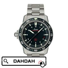 【クーポンで10%OFF+エントリーで11倍】Sinn ジン ドイツ製 ドイツメイド EZM-3ブレス 603.EZM-3ブレス メンズ 腕時計 国内正規品 送料無料 プレゼント ブランド