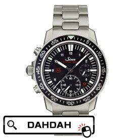 【クーポン利用で10%OFF】Sinn ジン メタルバック ドイツ製 ドイツメイド EZM13 613.EZM13 メンズ 腕時計 国内正規品 送料無料