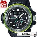 正規品 G-SHOCK ジーショック Gショック CASIO カシオ GWN-Q1000MB-1AJF G-SHOCK メンズ腕時計 送料無料