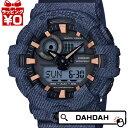 【ポイント20倍】GA-700DE-2AJF G-SHOCK Gショック ジーショック ジーショック CASIO カシオ メンズ 腕時計 国内正規…