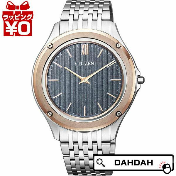 【ポイント20倍】AR5004-59H CITIZEN シチズン フォーマル メンズ 腕時計 国内正規品 送料無料
