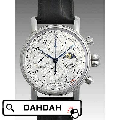 【土日祝クーポン利用で10%OFF】CH7543L-CB 1D137 クロノスイス CHOROSWISS メンズ 腕時計 国内正規品 送料無料