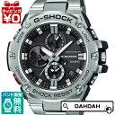 【ポイント20倍】GST-B100D-1AJF G-SHOCK Gショック ジーショック ジーショック CASIO カシオ メンズ 腕時計 国内正規品 送料無料