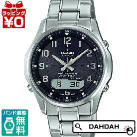 【クーポン利用で10%OFF】LCW-M100DE-1A3JF LINEAGE リニエージ CASIO カシオ メンズ 腕時計 国内正規品 送料無料