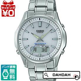 【クーポン利用で10%OFF】LCW-M100DE-7AJF LINEAGE リニエージ CASIO カシオ メンズ 腕時計 国内正規品 送料無料