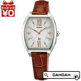 【クーポン利用で10%OFF】WI0191SD EPSON ORIENT エプソン販売 オリエント時計 レディース 腕時計 国内正規品 送料無料