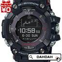 レンジマン GPSナビゲーション ワイヤレス充電 GPR-B1000-1JR G-SHOCK Gショック CASIO カシオ ジーショック メンズ …