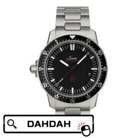 【クーポンで10%OFF+エントリーで11倍】ドイツ 703.EZM-3Fブレス Sinn ジン メンズ 腕時計 国内正規品 送料無料 プレゼント ブランド