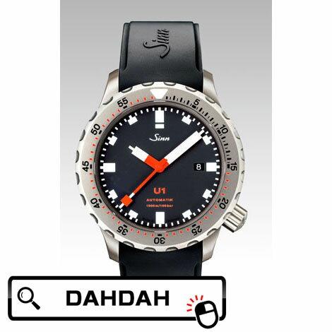 【クーポン利用で10%OFF】ドイツ U1 Sinn ジン メンズ 腕時計 国内正規品 送料無料