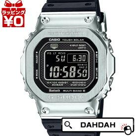 【24時間エントリーでポイント21倍+5%還元】メタル 電波ソーラー モバイルリンク GMW-B5000-1JF G-SHOCK Gショック ジーショック カシオ CASIO メンズ 腕時計 国内正規品 送料無料