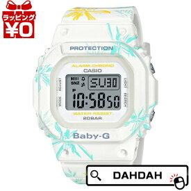 サマー フラワーパターン ホワイト 白 BGD-560CF-7JF ベビーG BABY-G ベビージー ベイビージー カシオ CASIO レディース 腕時計 国内正規品 送料無料