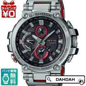 MT-G 電波ソーラー MTG-B1000D-1AJF G-SHOCK Gショック ジーショック カシオ CASIO メンズ 腕時計 国内正規品 送料無料 プレゼント ブランド