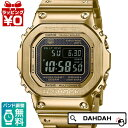 【クーポン利用で11%OFF】フルメタル GMW-B5000GD-9JF G-SHOCK Gショック ジーショック カシオ CASIO メンズ 腕時計 …