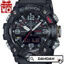 カーボン マッドマスター GG-B100-1AJF G-SHOCK ジーショック gshock Gショック CASIO カシオ メンズ 腕時計 国内正規…
