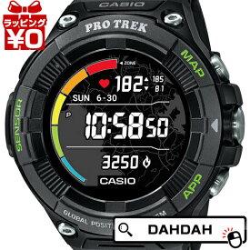 【24時間エントリーでポイント21倍+5%還元】脈拍センサー WSD-F21HR-BK カシオ プロトレック スポーツ CASIO PROTREK SPORTS メンズ 腕時計 国内正規品 送料無料