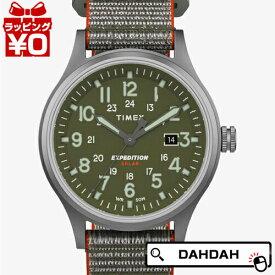 【クーポン利用で10%OFF】スカウトソーラー TW4B18600 TIMEX タイメックス メンズ 腕時計 国内正規品 送料無料 ブランド