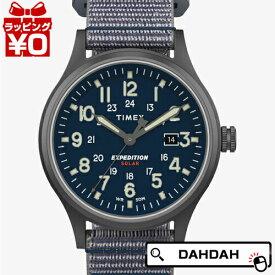 【クーポン利用で10%OFF】スカウトソーラー TW4B18700 TIMEX タイメックス メンズ 腕時計 国内正規品 送料無料 ブランド