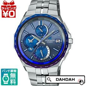 OCEANUS オシアナス カシオ CASIO 電波ソーラー OCW-S5000AP-2AJF メンズ 腕時計 国内正規品 送料無料 japan indigo 藍