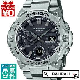 CASIO カシオ G-SHOCK ジーショック gshock Gショック g-ショック GST-B400D-1AJF メンズ 腕時計 国内正規品 送料無料