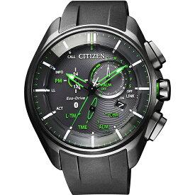 【クーポン利用で10%OFF】Bluetooth 黒 緑 チタン ブラック グリーン BZ1045-05E エコ・ドライブ Bluetooth CITIZEN シチズン メンズ 腕時計 国内正規品 送料無料 プレゼント ブランド