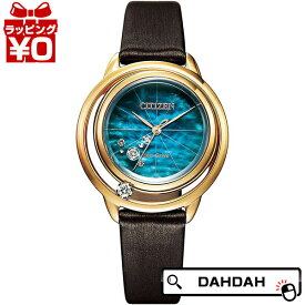 CITIZEN L シチズンエル アークリーコレクション 限定 世界限定2000本 EW5522-38W レディース 腕時計 国内正規品 送料無料