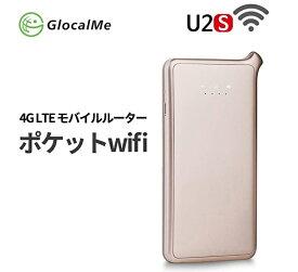 【未使用品】【SIMフリー】【SIMフリー】GlocalMe U2S モバイルWiFiルーター IIJmioSIMカード付 (ゴールド) 送料無料 中古 本体 白ロム【中古スマホとタブレット販売のダイワン】
