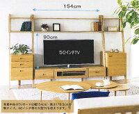 【開梱設置・送料無料】LEIRIAレイリア幅154テレビボードTVボード北欧壁面収納国産ホワイトオークシンプル新生活人気高野木工highfield日本製