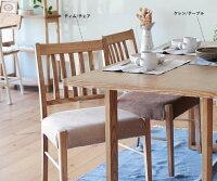 【送料無料】andgアンジーケレン幅150ダイニングテーブルKeren食卓テーブル4人用木製アッシュ材レトロ新生活人気かわいいオシャレカフェミッドセンチュリーアンティーク
