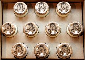 まほろば大仏プリン【小】詰め合わせ10個セット(B-4)【楽ギフ_のし】【楽ギフ_メッセ】なら おみやげ 取寄せ 奈良 名産 お土産 スウィーツ
