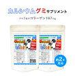 【カルシウム入りグミ!】Oh!かしこ組カルシウム入りグミ型サプリメント20粒入り毎日おいしく健康に♪